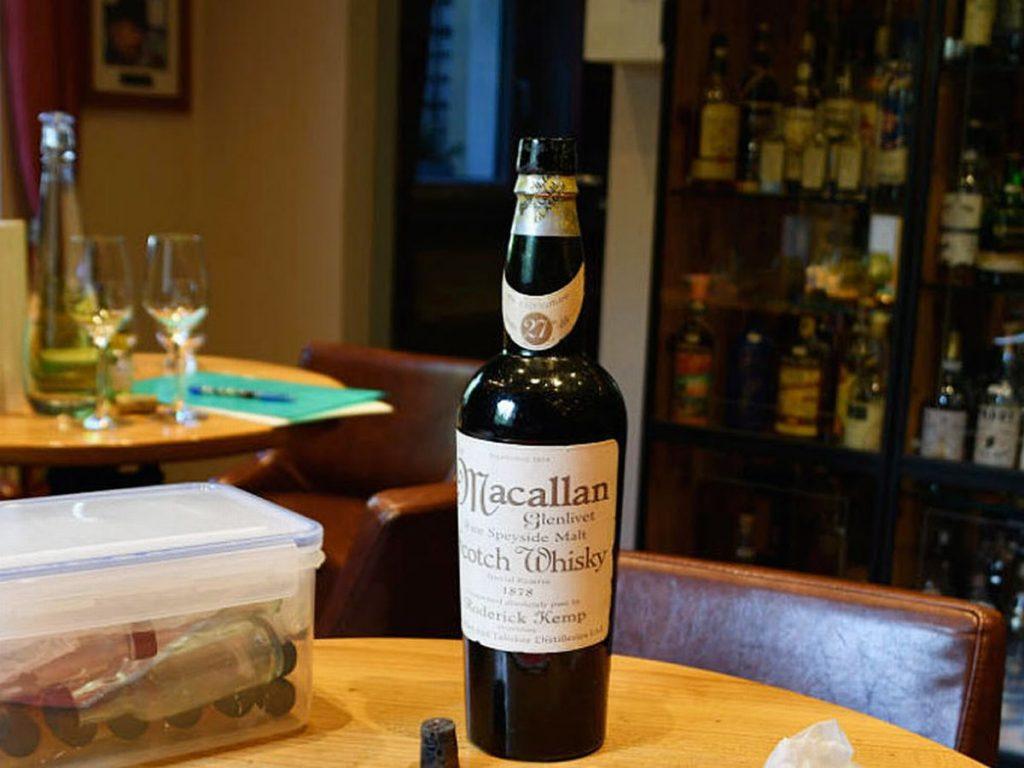 Botol Wiski Macallan 1878