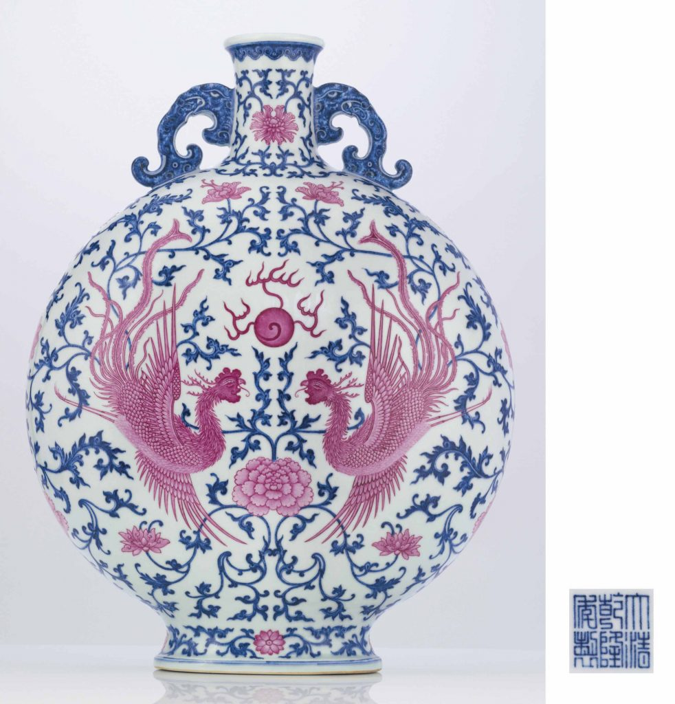White Porcelain Moonflask in Pink and Blue Enamel